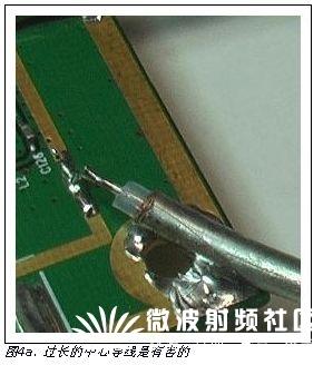 """用于5GHz以上RF测量的微同轴""""尾缆"""""""